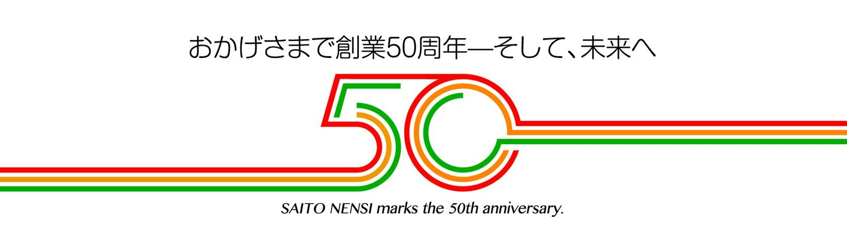 Saito Nenshi co., ltd